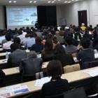 淑徳大学20120106