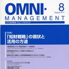 日本経営協会(取材).jpg