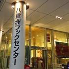 八重洲ブックセンター.jpg