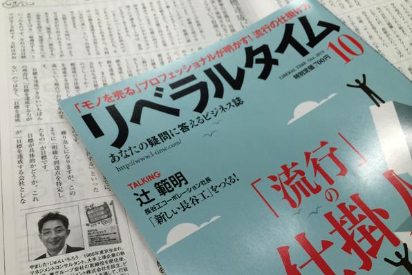 著書著者_山下淳一郎_10月.jpg