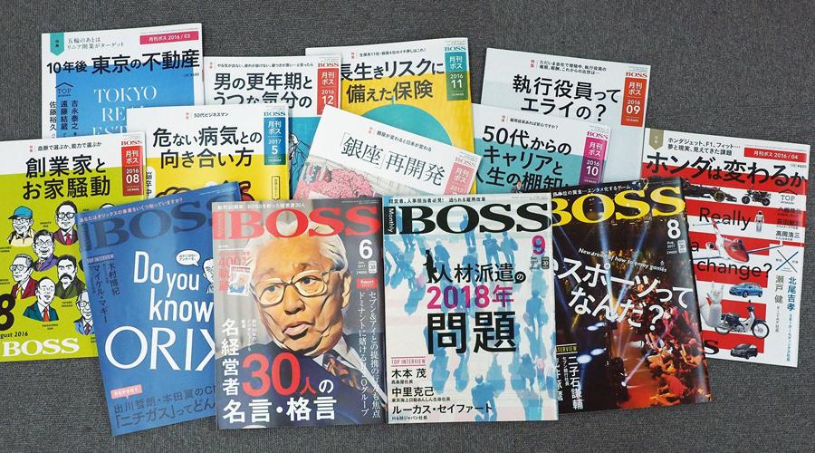 トップマネジメント株式会社1.jpg