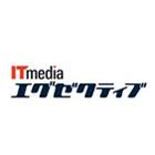 ITmediaエグゼクティブ.jpg