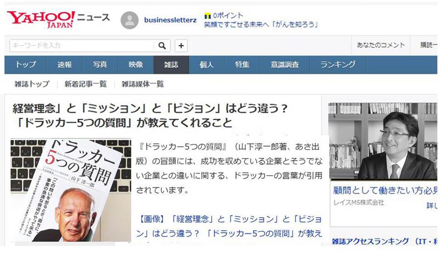 Yahoo-ヤフー.jpg