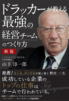 book_image_0001.jpg