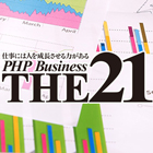 PHP THE21.jpg