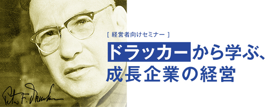 オロ株式会社トップマネジメト株式会社.jpg