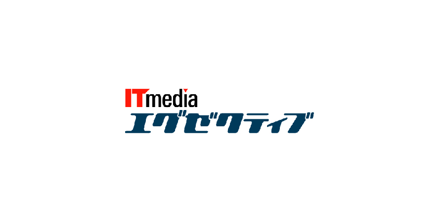 ITmediaexecutivetm.jpg