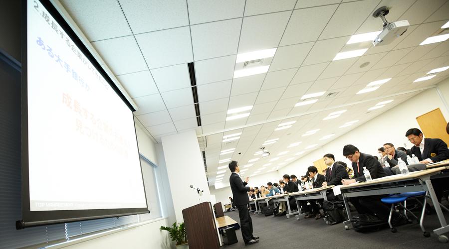 drucker-seminar-yamashita.jpg